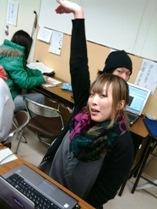 tenshon.jpg